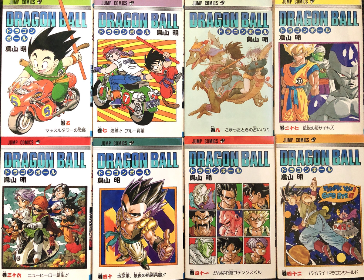 Manga of Dragon Ball