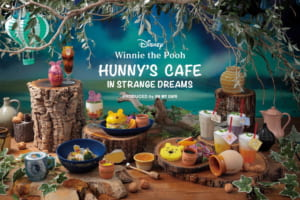 Winnie the Pooh Theme Cafe to Open in Tokyo