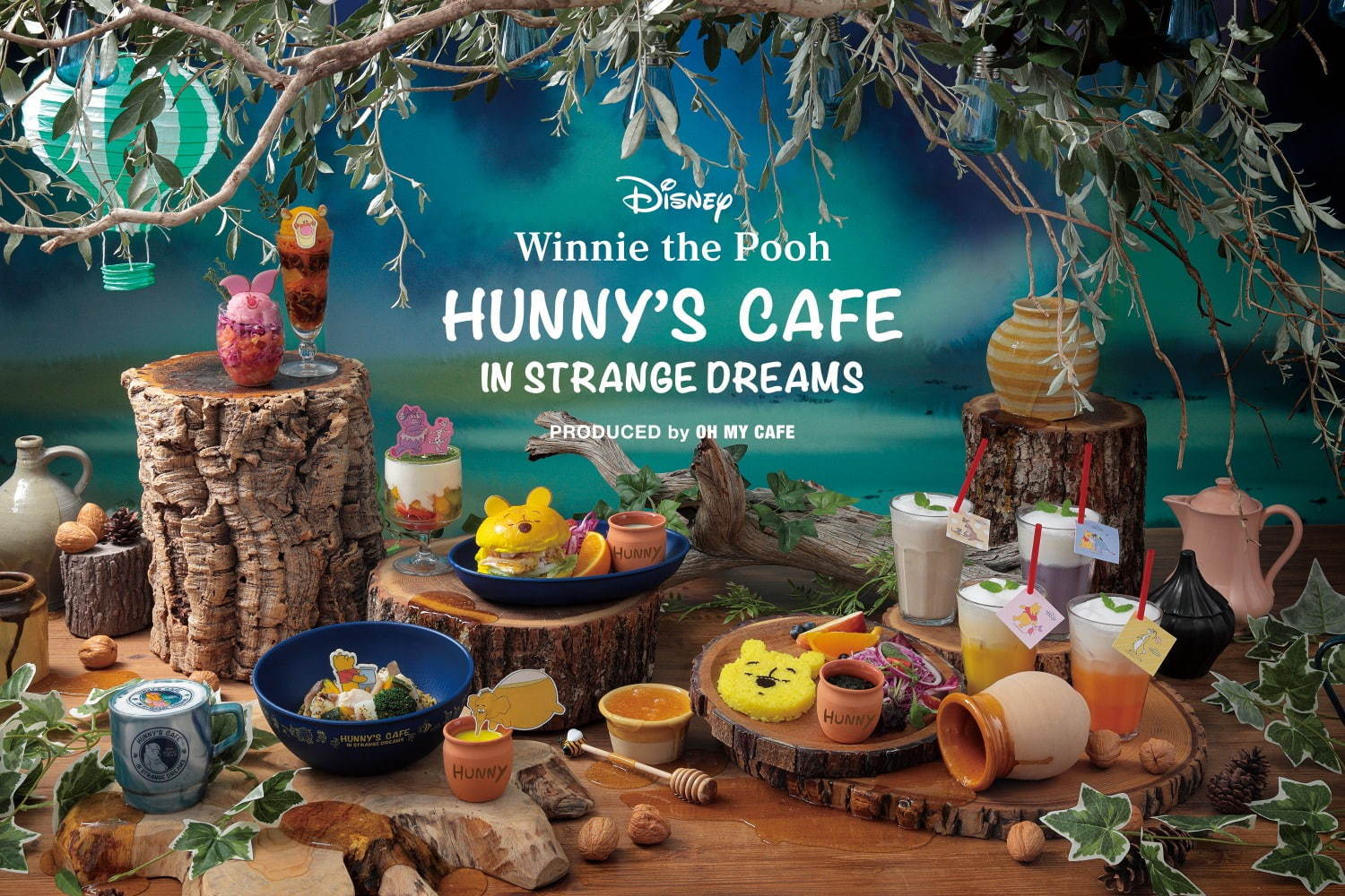 Winnie the Pooh Theme Cafe to Open in Tokyo 2020–2021