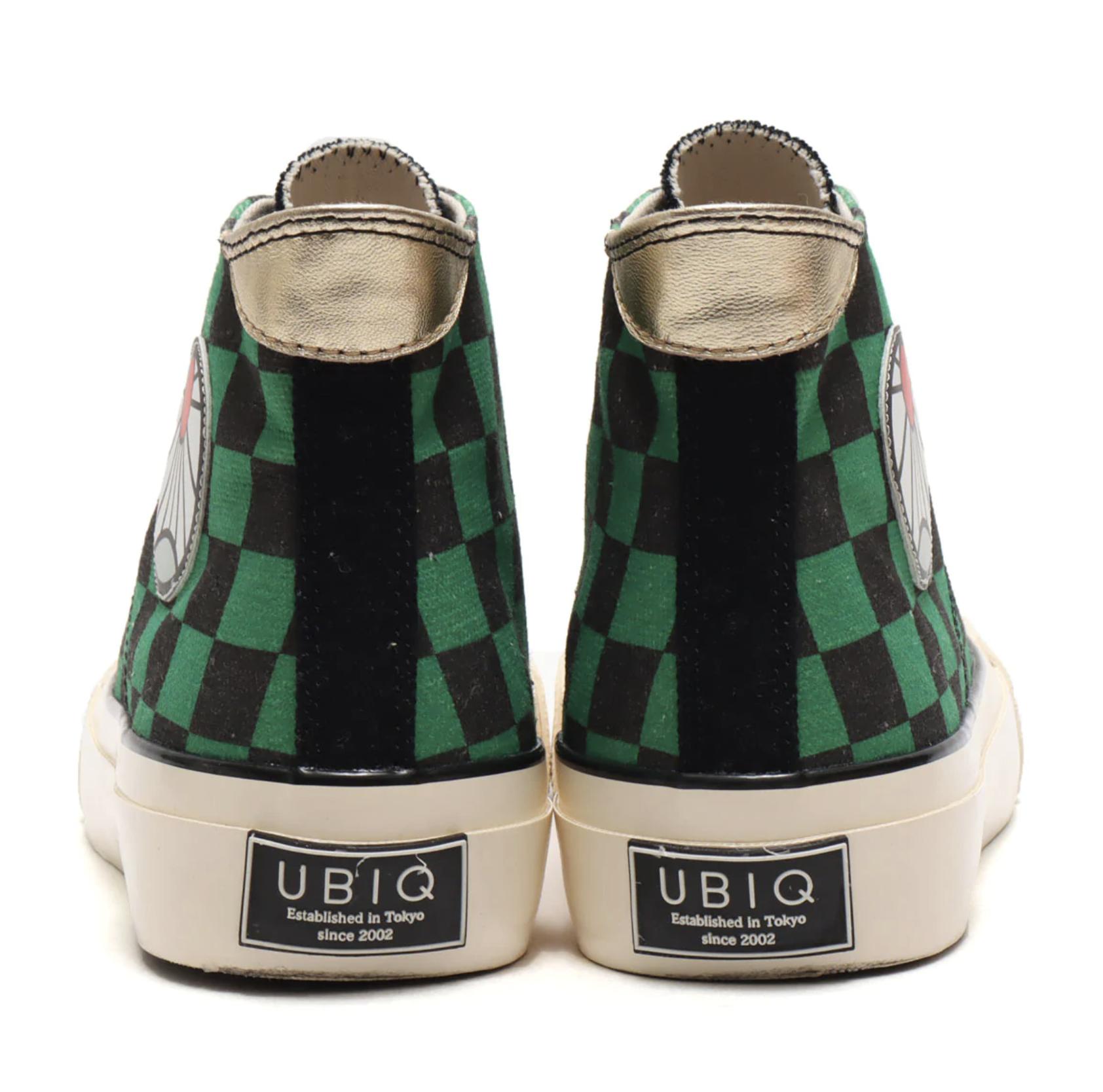 Tanjiro sneakers