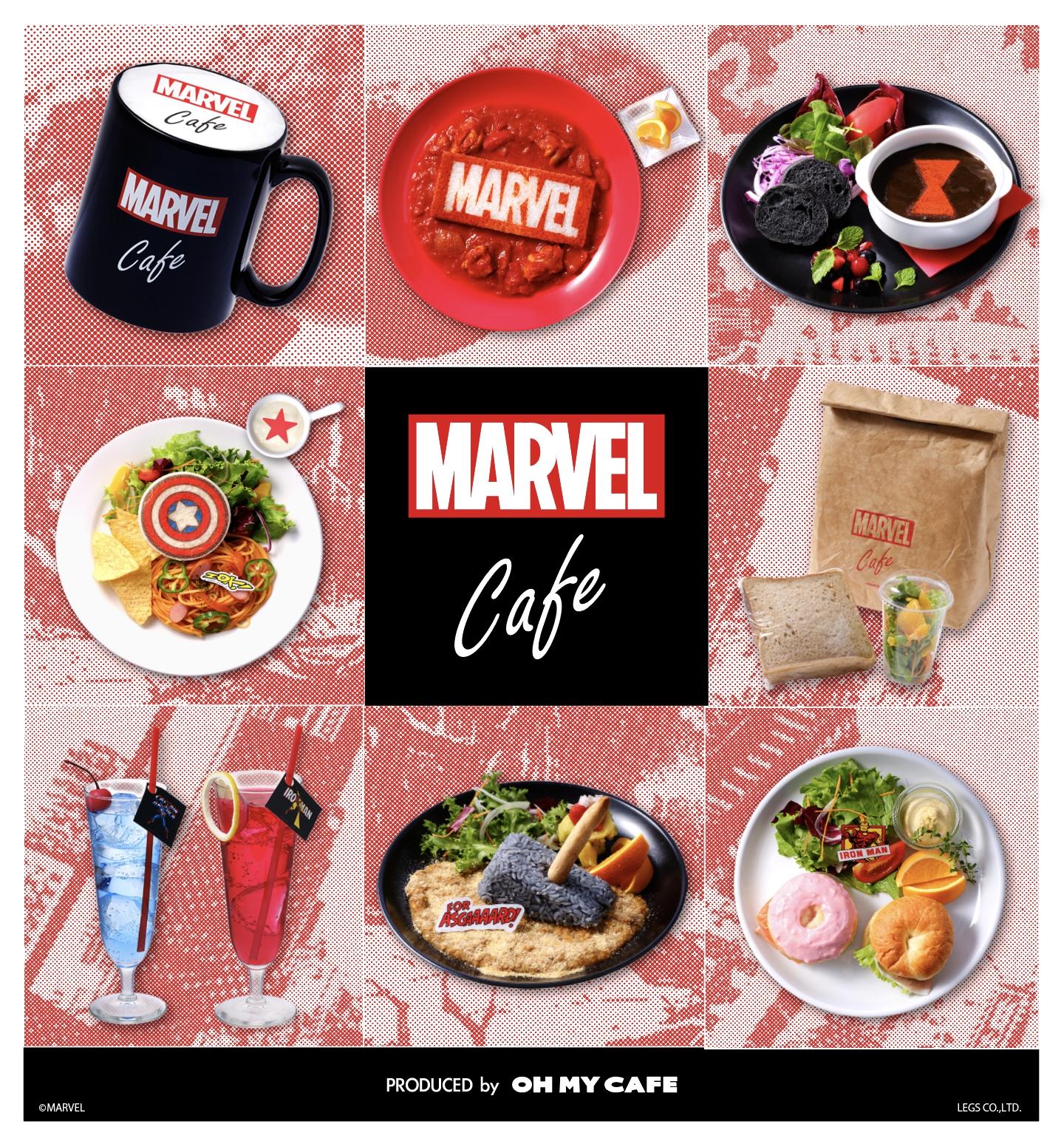 MARVEL CAFE in Tokyo 2020