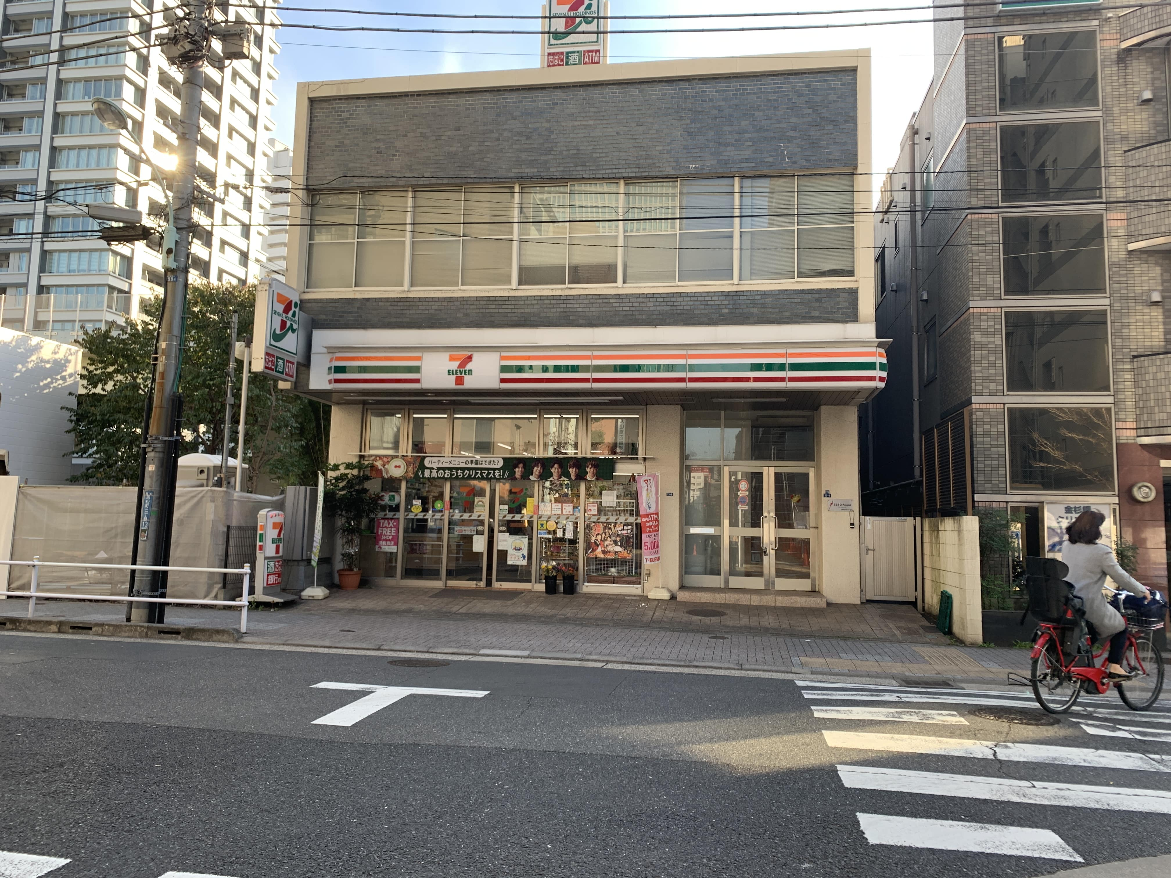 T Care Clinic from Daimon Station