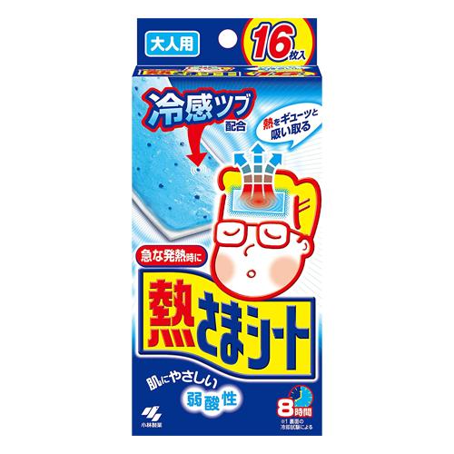 Kobayashi Pharmaceutical Netsusama Cooling Gel Sheets