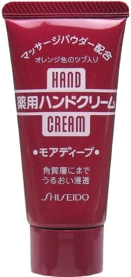 Shiseido Hand Cream Medicated