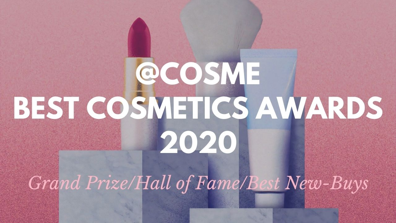 Best Beauty Products: Japanese Cosmetics Ranking 2020
