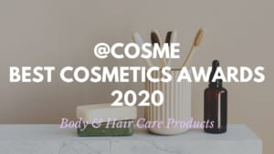 Body and Hair Care Products: Japanese Cosmetics Ranking 2020