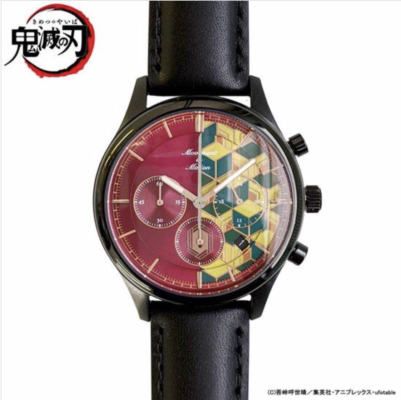 Giyu Tomioka watch