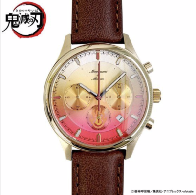 Kyojuro Rengoku watch