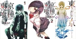 5 Best Manga and Anime like Tokyo Ghoul