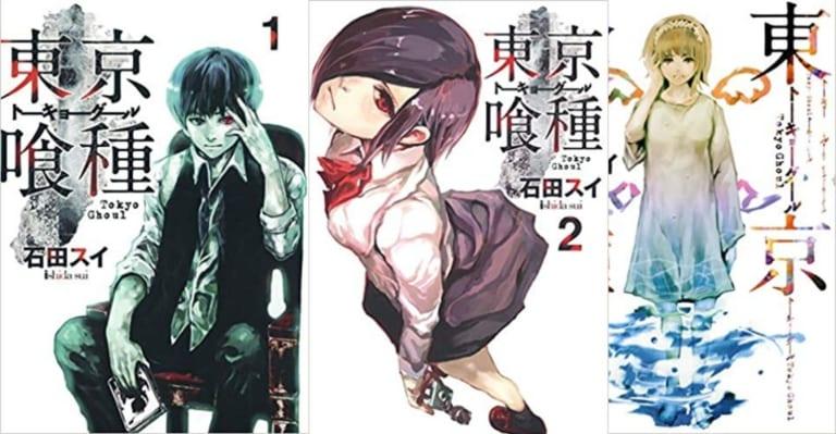 Manga of Tokyo Ghoul