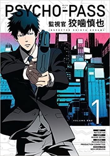 Psycho Pass: Inspector Shinya Kogami