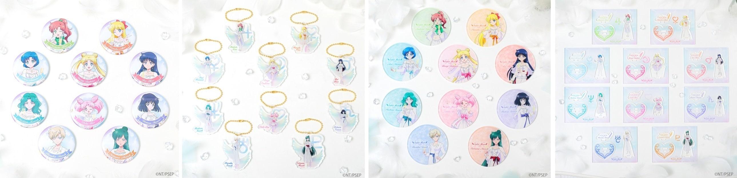 Sailor Moon Eternal Cafe