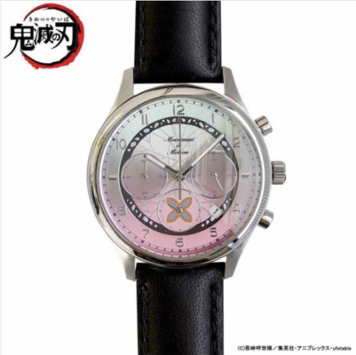 Shinobu Kocho watch