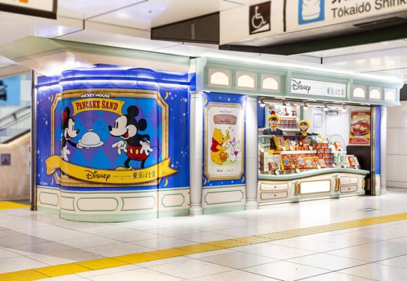 Tokyo Banana Disney