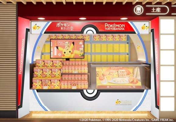 Pokemon Tokyo Banana Tokyo Store