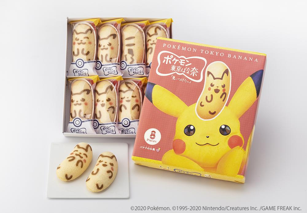 POKEMON TOKYO BANANA: Tokyo Banana is now Collaborating with Pokemon!