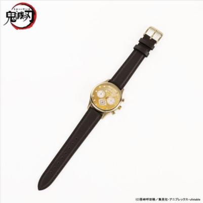 Zenitsu Agatsuma watch