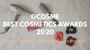 Personal Care Products: Japanese Cosmetics Ranking 2020