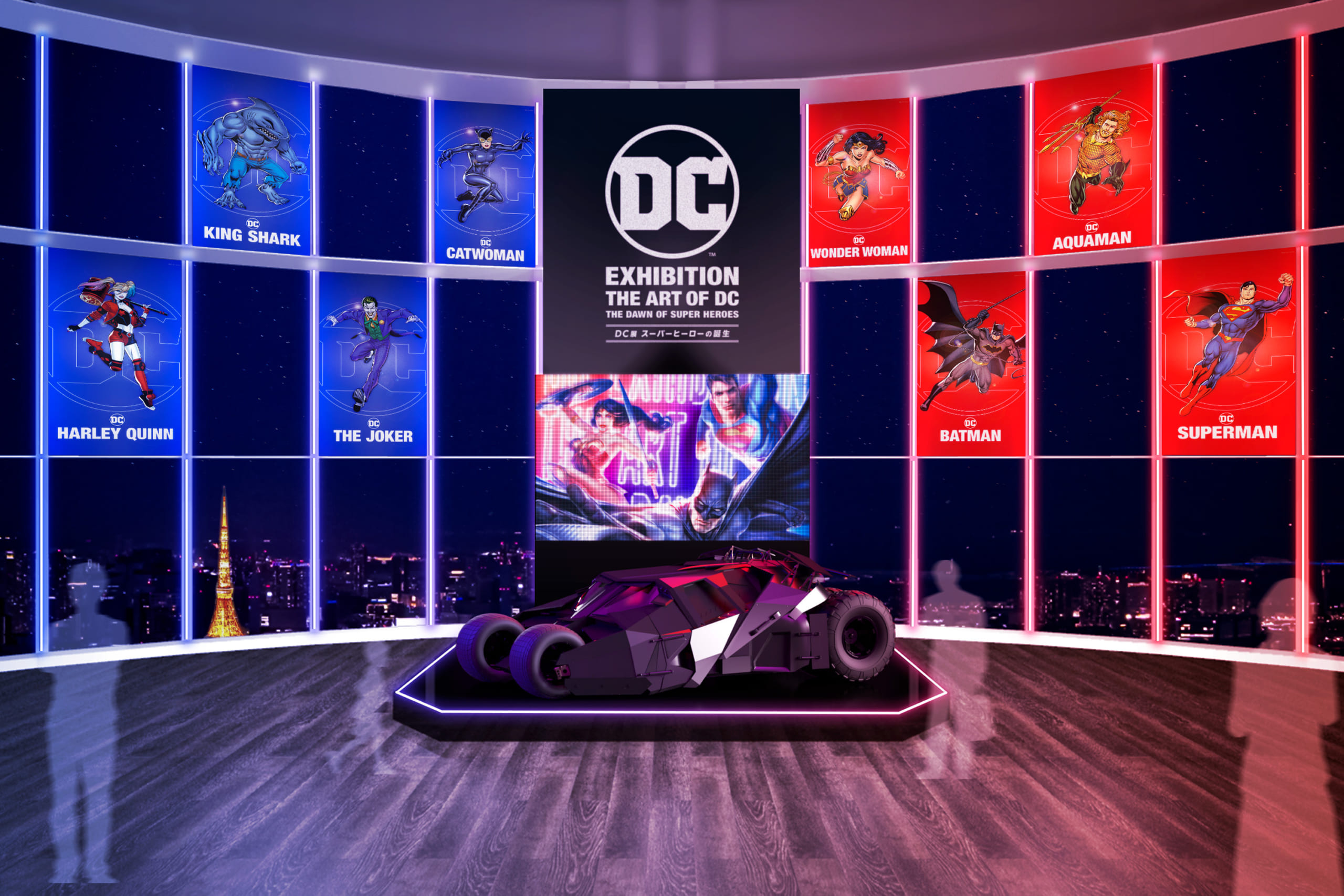 DC Exhibition in Japan 2021–2022