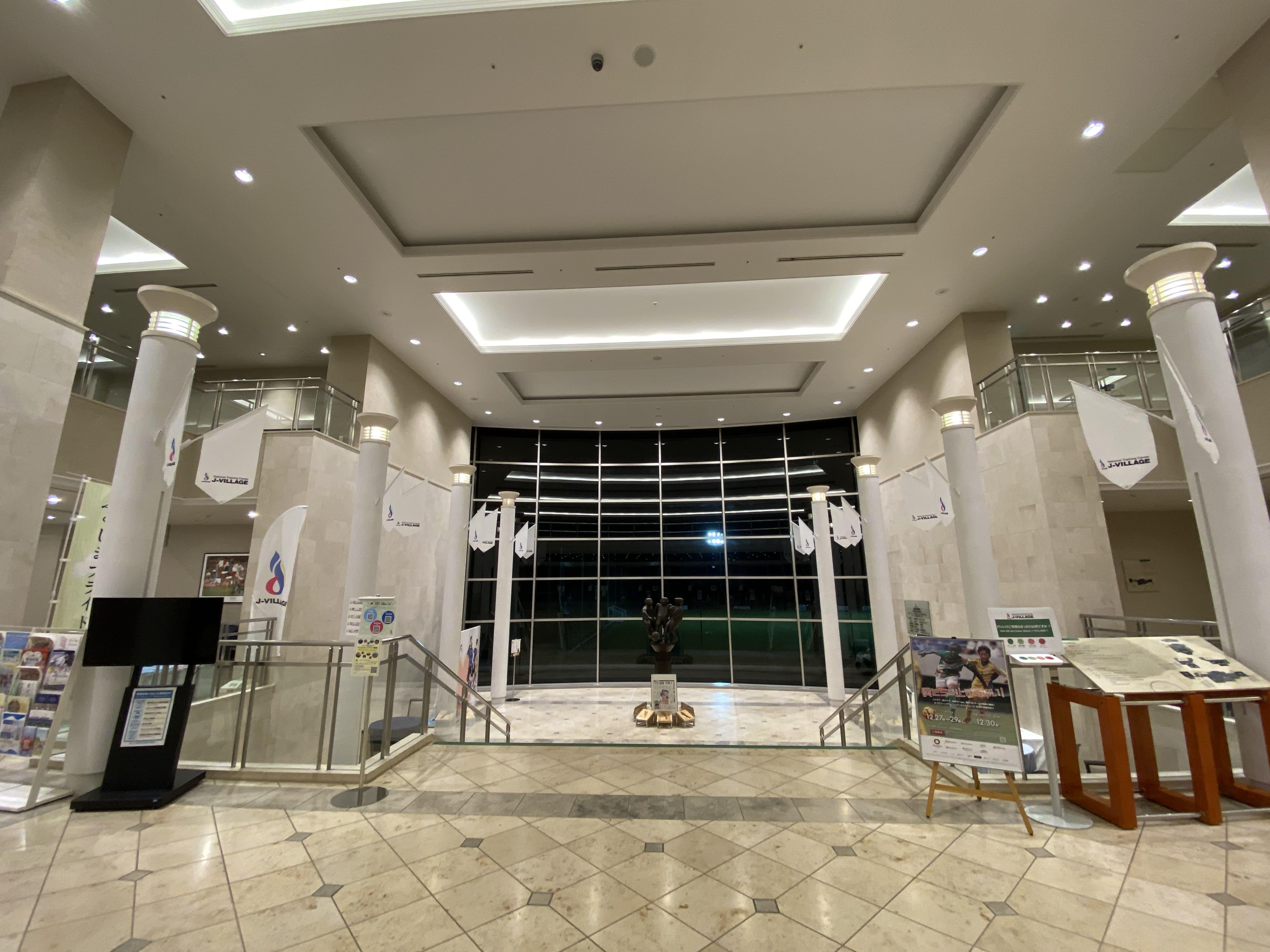 J-Village entrance