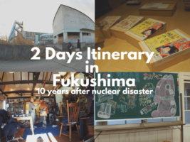 2 Days Itinerary in Fukushima
