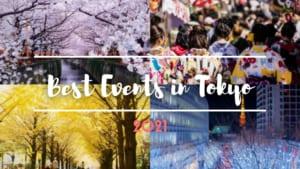 Best Events in Tokyo