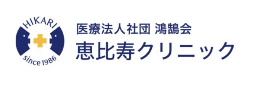 Ebisu Clinic