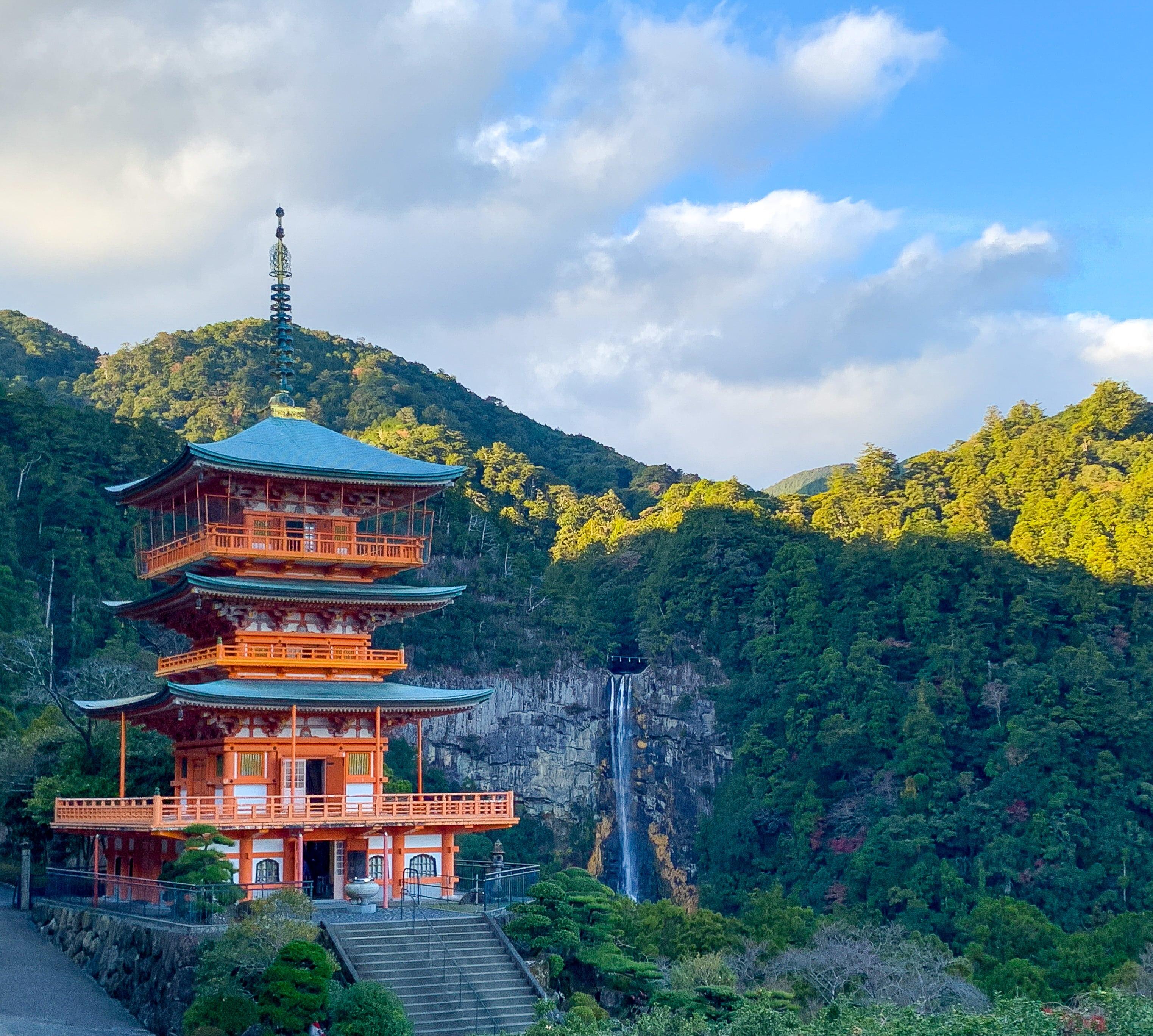 Naichi Taisha Pagoda