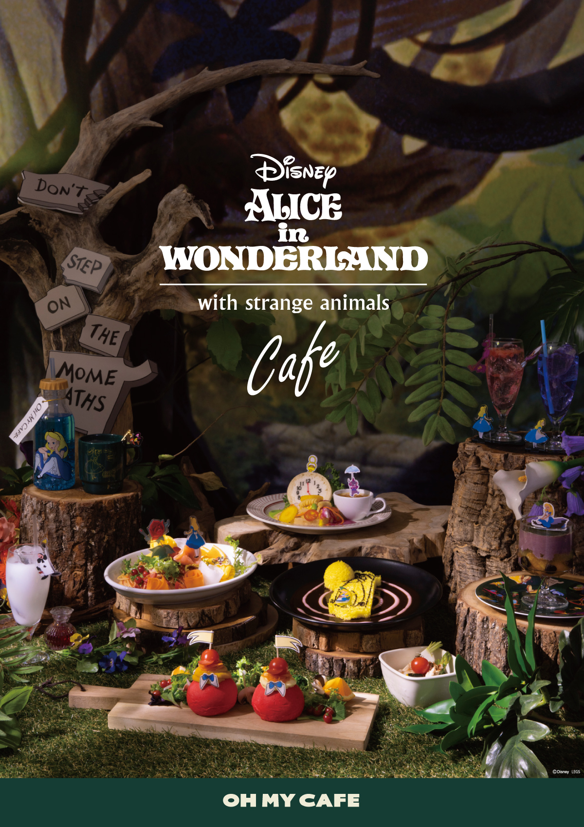 Alice in Wonderland Cafe in Japan 2021