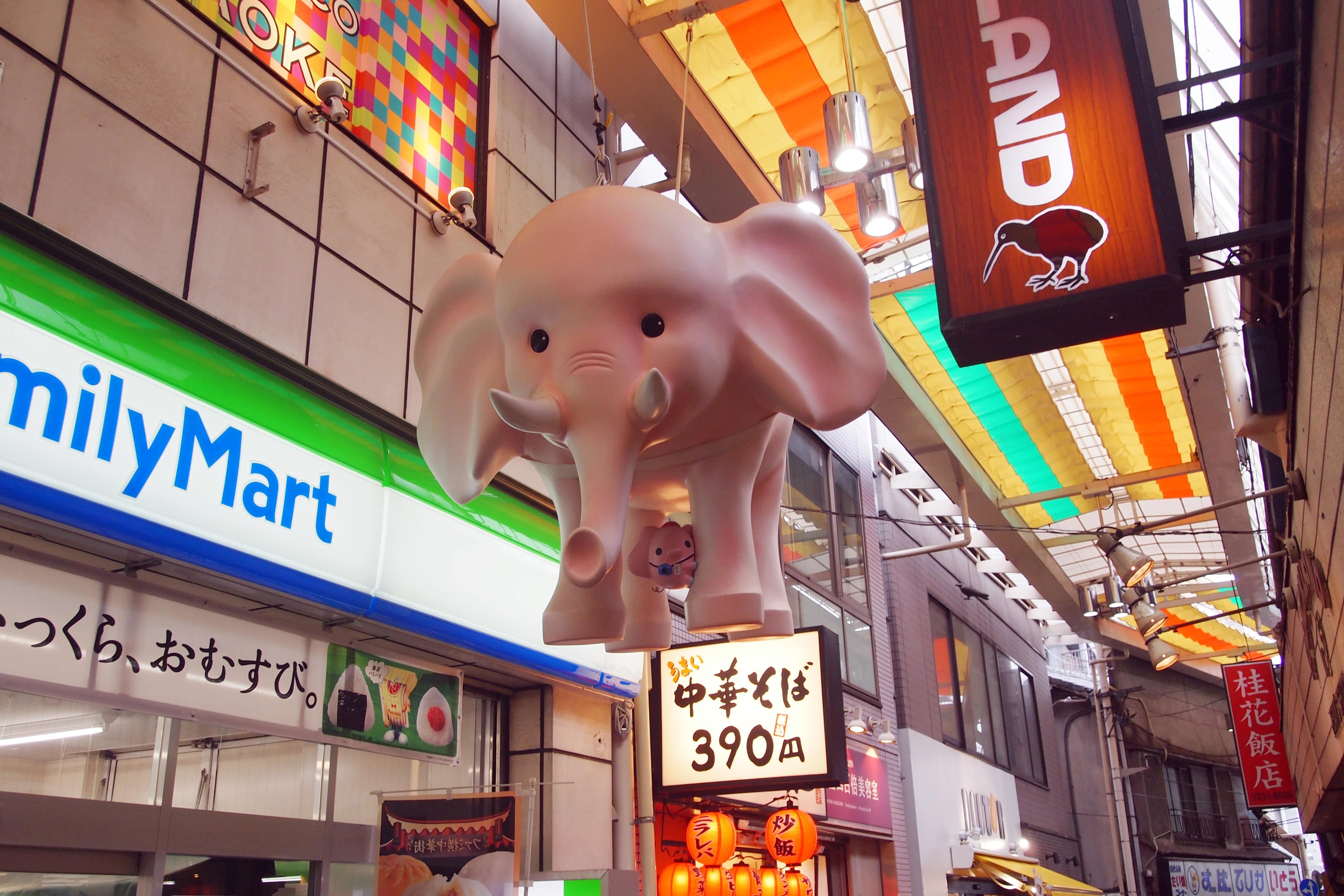 Nishi Ogikubo Pink Elephant