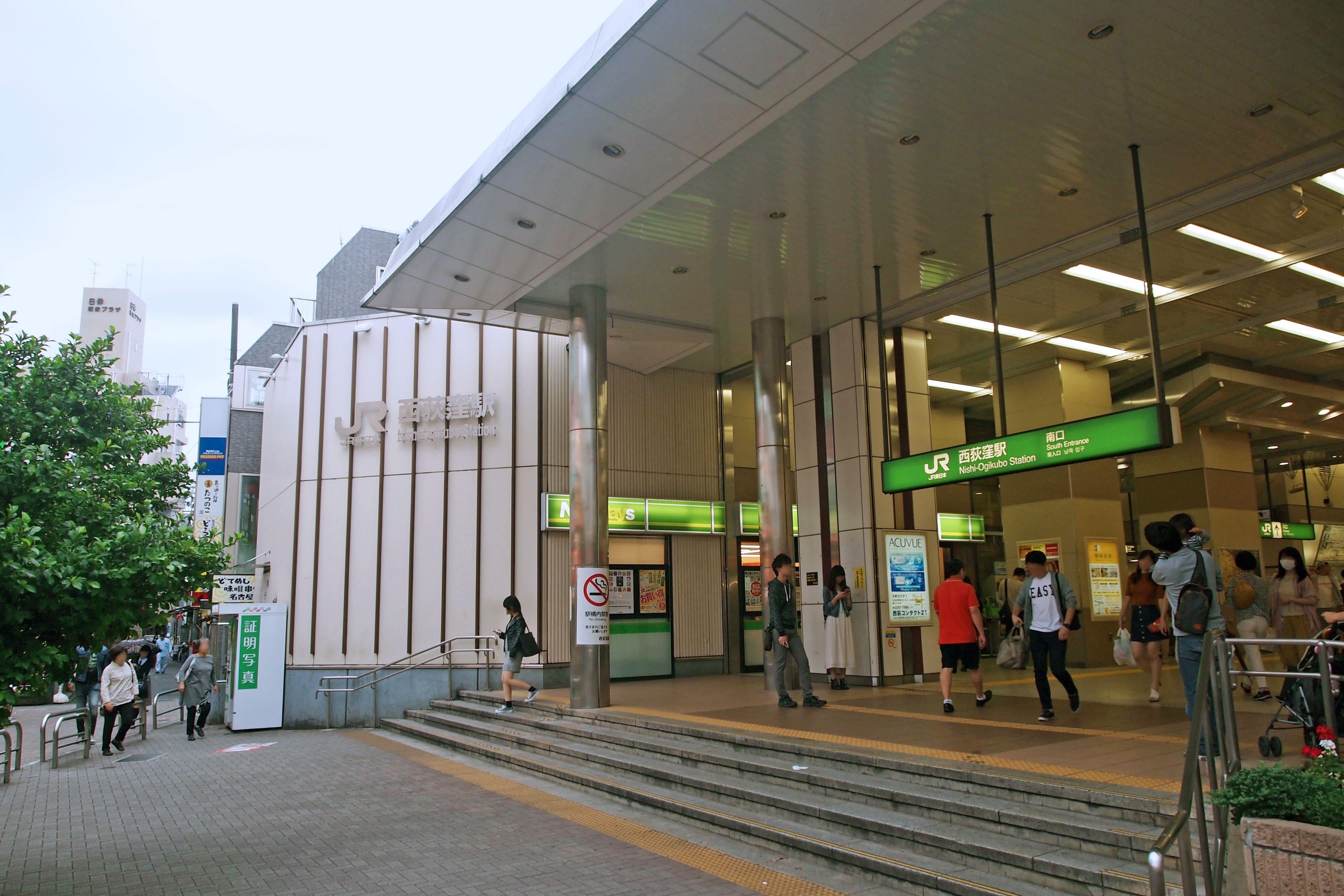 Nishi Ogikubo station
