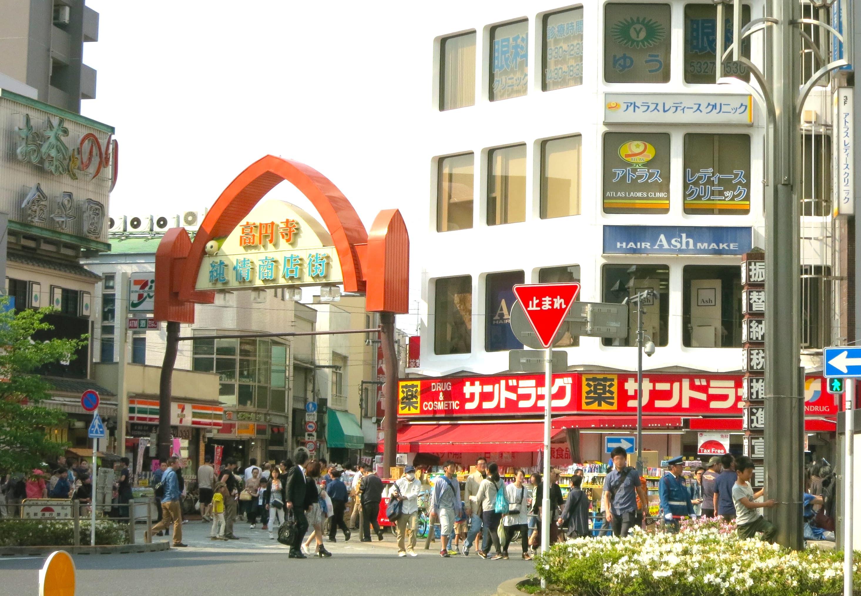 junjo shotengai
