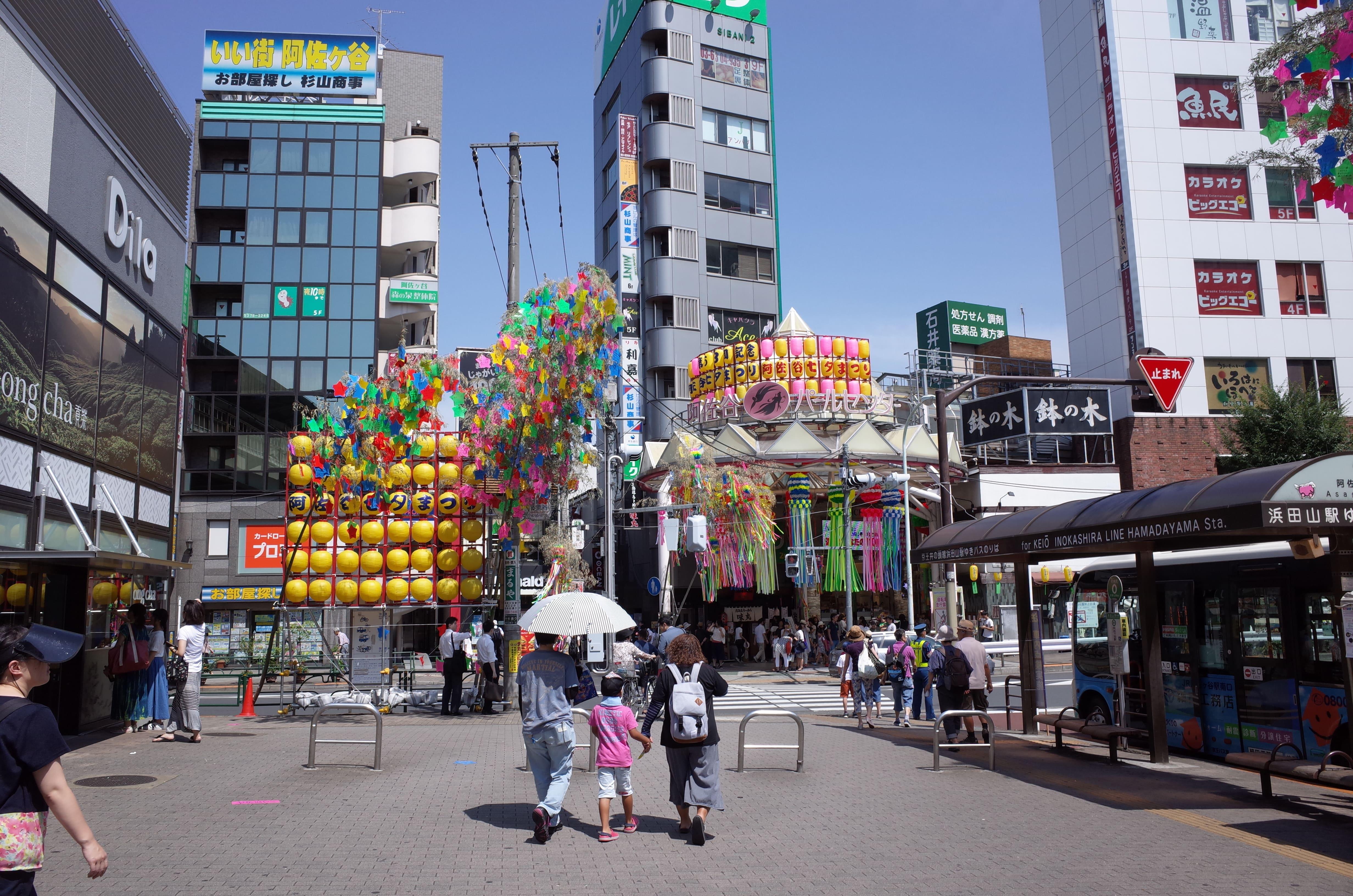asagaya shotengai