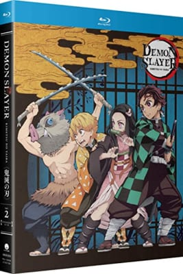 Demon Slayer- Kimetsu no Yaiba - Part 2 [Blu-ray]