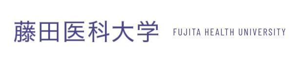 Fujita Health University Hospital