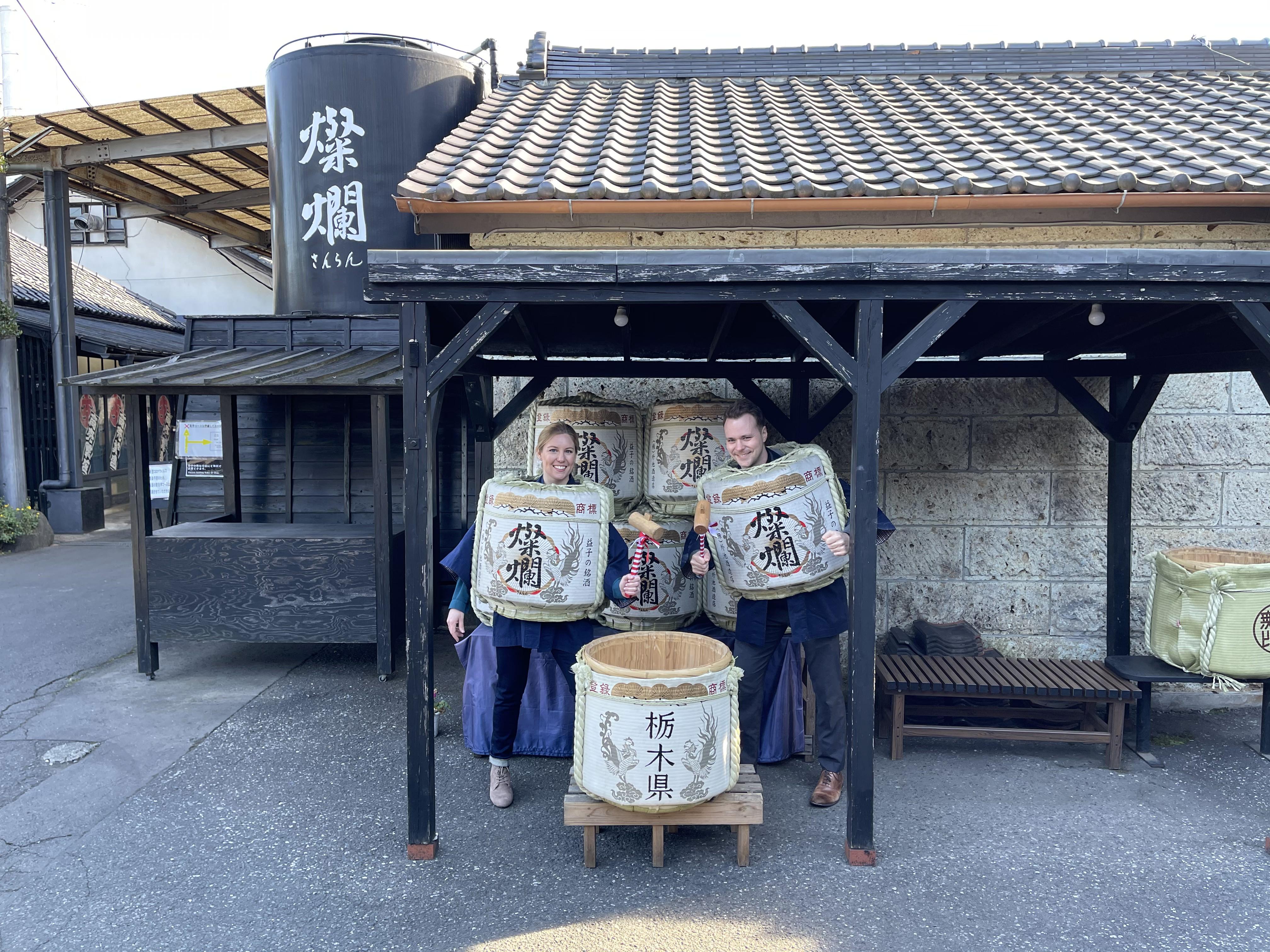 Tonoike Sake Brewery