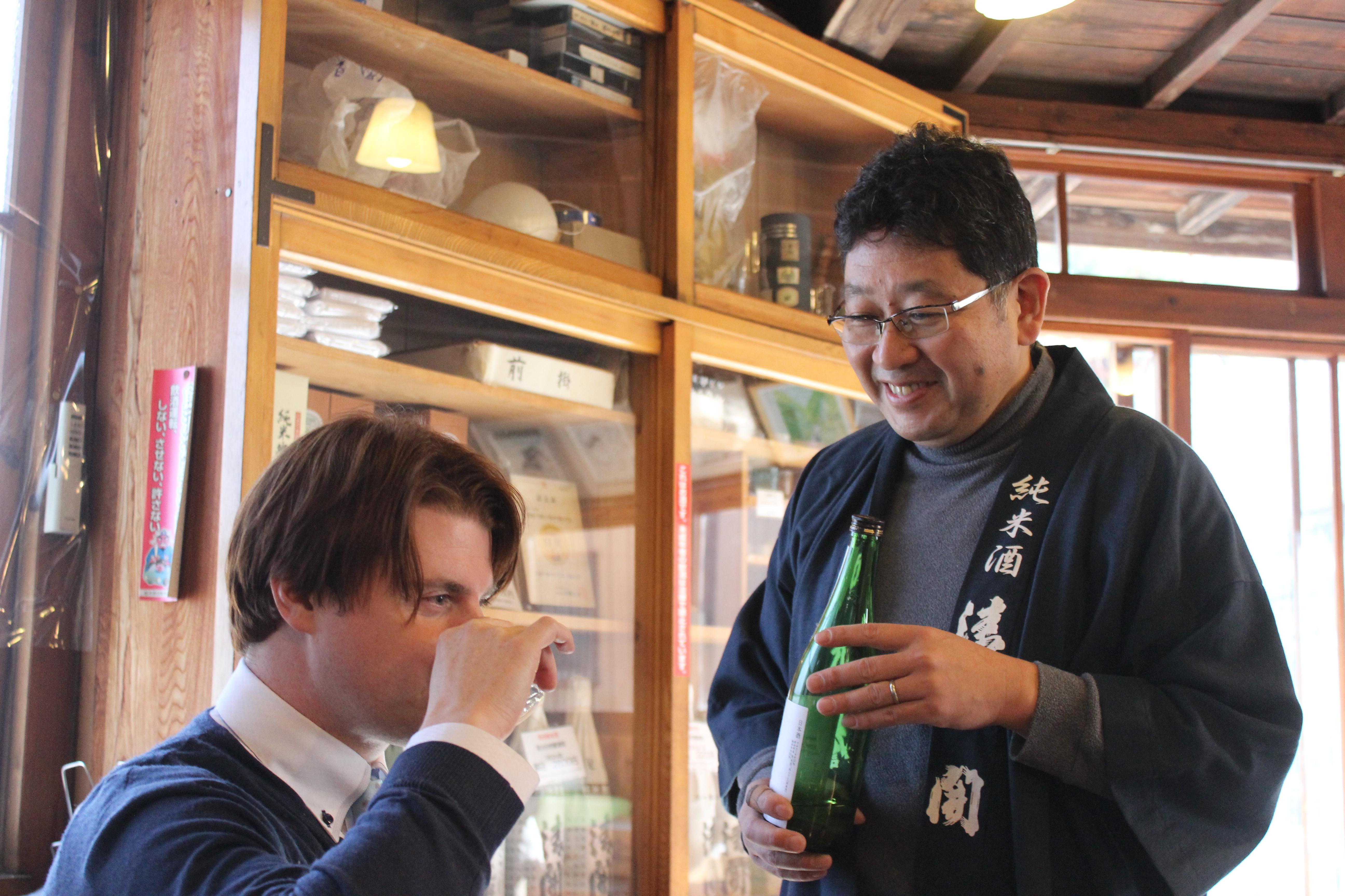 Watanabesahe Sakei Brewery