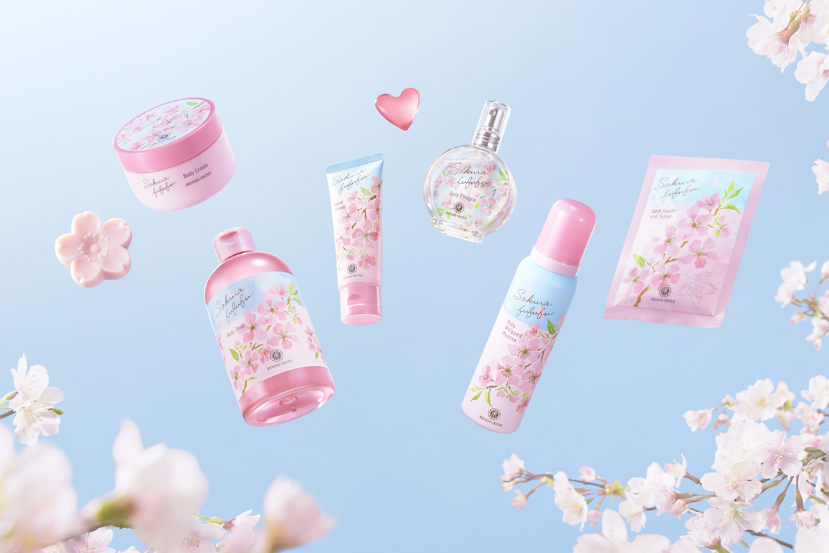 Sakura Cosmetics Products in Japan 2021