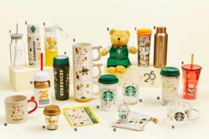 Starbucks Japan 25th Anniversary Tumblers and Mugs