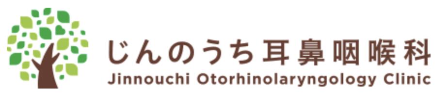 Jinnouchi Otorhinolaryngology Clinic