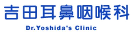 Yoshida's clinic