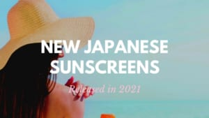 Must-Buy Japanese Sunscreens in2021