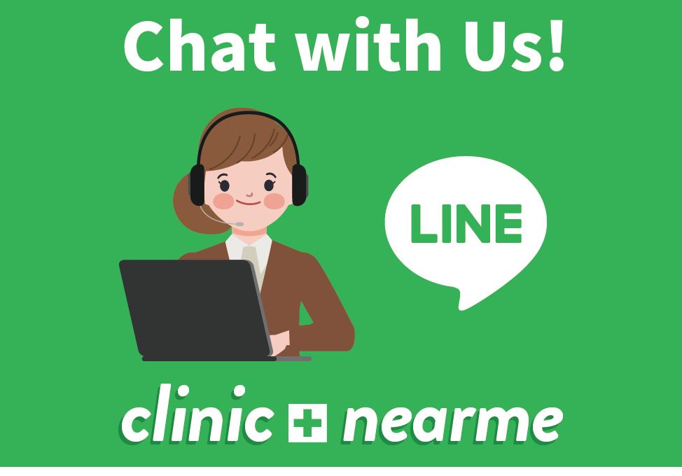 Clinic Nearme LINE