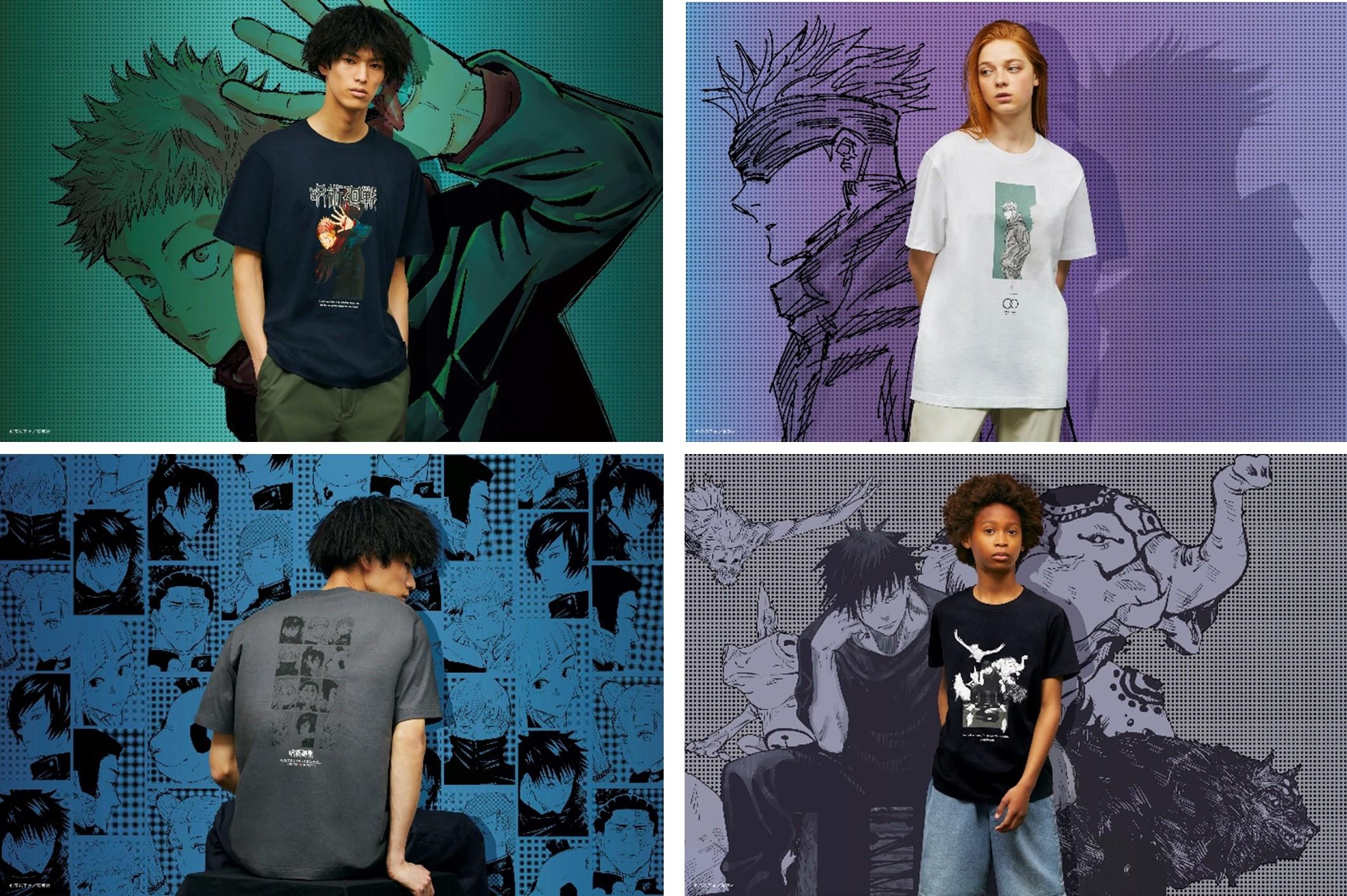 UNIQLO Jujutsu Kaisen T-Shirt Collection 2021
