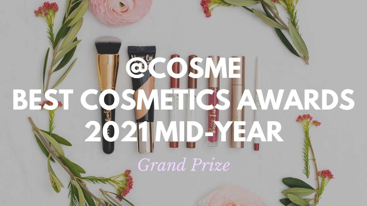 Best New Beauty Products: Japanese Cosmetics Ranking 2021Mid-Year