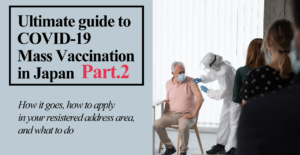 Japanese-English Vocabulary Word Collection to use in your Mass Vaccination Site