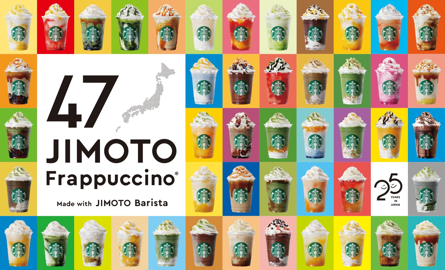 Starbucks Japan to Release 47 JIMOTO Frappuccino in 2021Summer