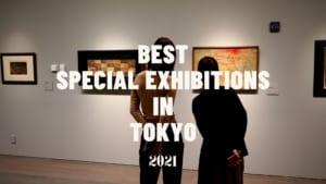 Best Exhibitions to Visit in Tokyo