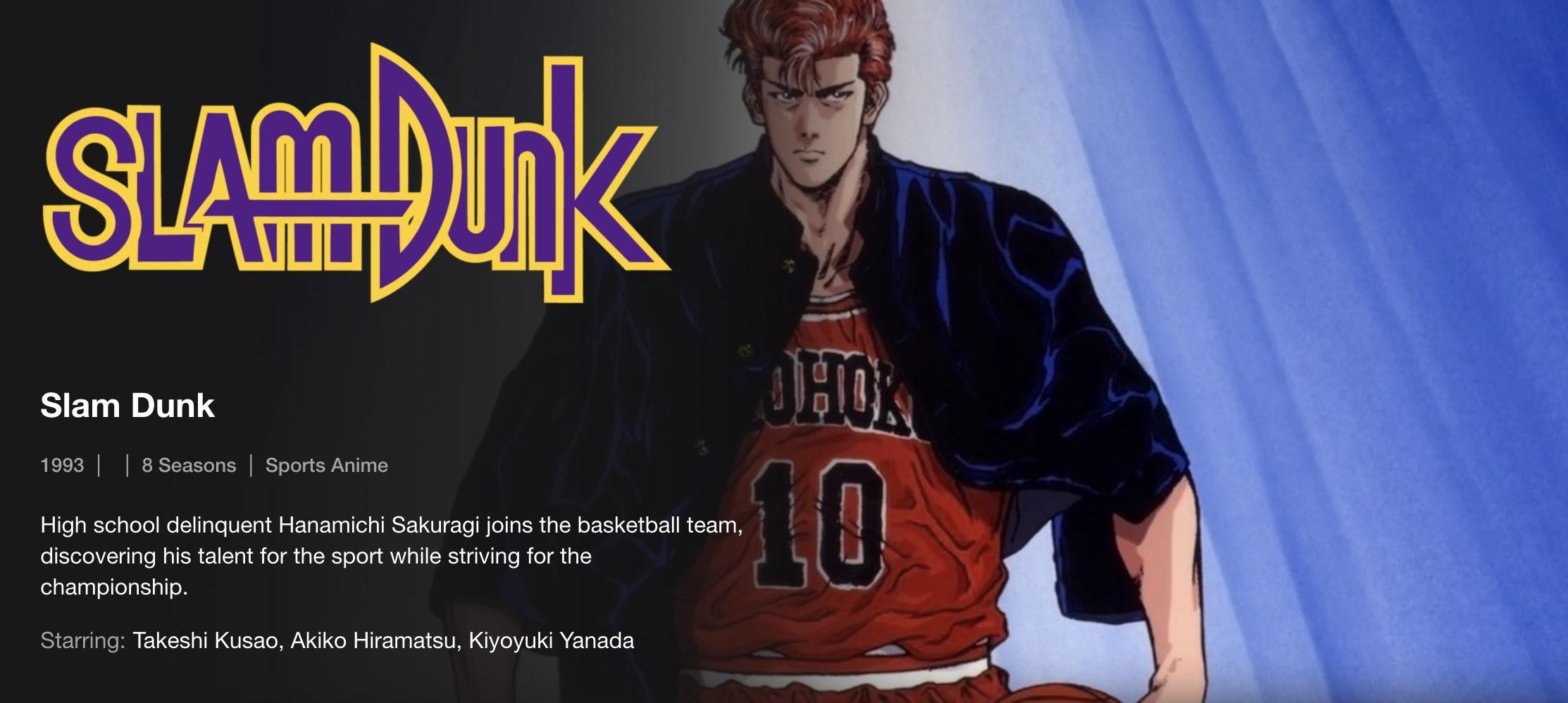 Slam Dunk on Netflix