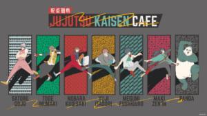 Jujutsu Kaisen Cafe in Japan2021